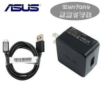 ASUS 5.0V/2A【原廠充電組】(原廠傳輸線+原廠旅充頭) Micro USB A500CG A600CG PF400CG PadFone S PF500KL