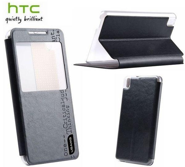葳爾洋行Wear【NEW日韓品味】HTCDesire816【視窗型可立式】觀賞側翻皮套、翻書型保護套、保護殼、手機套