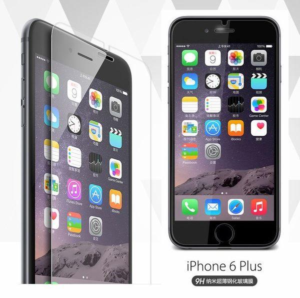 葳爾洋行Wear 第4代進化版 0.28mm【9H 奈米鋼化玻璃膜、保護貼】iPhone 6、iPhone 6 Plus【盒裝公司貨】