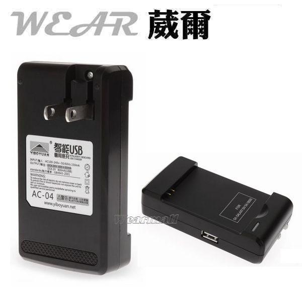 ~商務便利充 ~SAMSUNG B800BE~隱藏式插頭~GALAXY Note3 N72