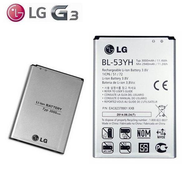 【假貨1賠10】LG G3【原廠電池】BL-53YH G3 D855 D850 2940mAh~3000mAh