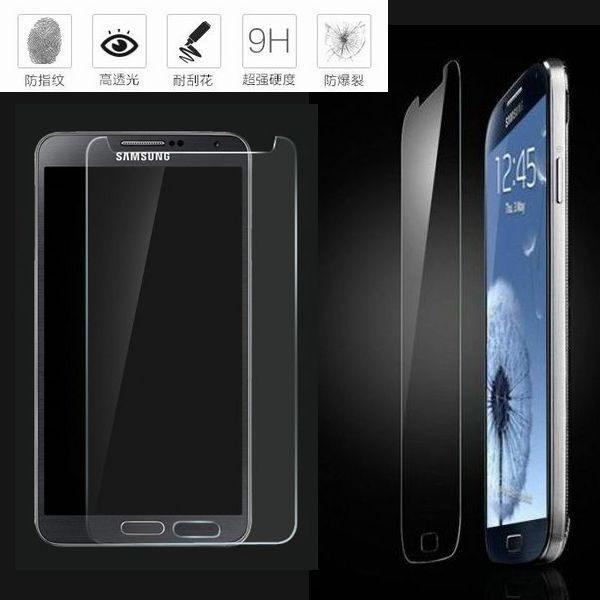 葳爾洋行Wear【9H 奈米鋼化玻璃膜、保護貼】SAMSUNG GALAXY Note3 N7200 N9006 N9000 N9005【盒裝公司貨】