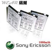 SONY 索尼推薦到葳爾洋行 Wear BST-33【原廠電池】1000mAh 附保證卡 G502 G700 G705 G900 K530 K550 K630 K660 K790 K800 K810 T700 T715