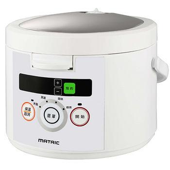 日本松木 MATRIC 微電腦厚釜美形電子鍋 MG-RC0401
