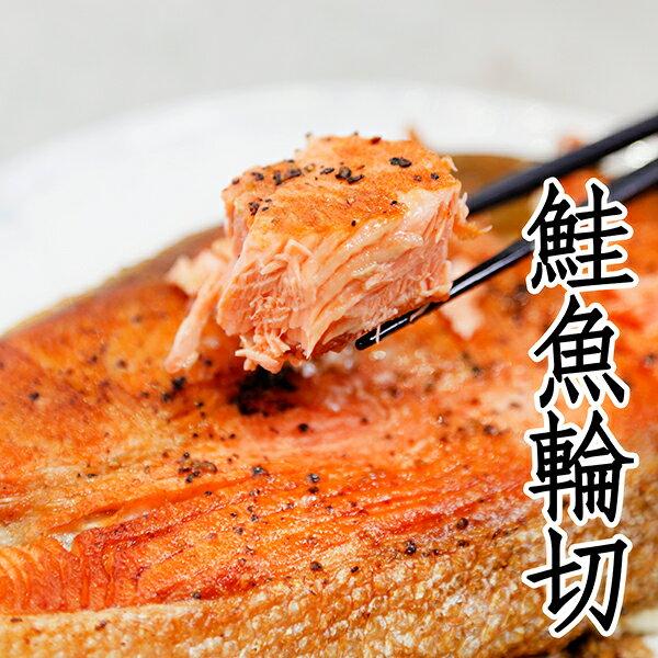 ㊣盅龐水產◇16P鮭魚厚切片◇$205元片智利鮭魚歡迎批發團購餐廳