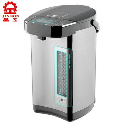【晶工牌】5.0L光控電動給水熱水瓶 JK-8688(促)