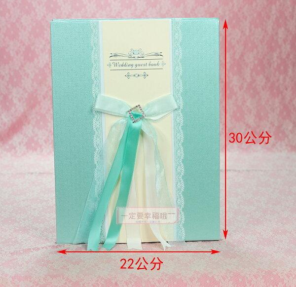 一定要幸福哦結婚百貨:一定要幸福哦~~簽名本(蝴蝶結藍),簽名筆,題名簿