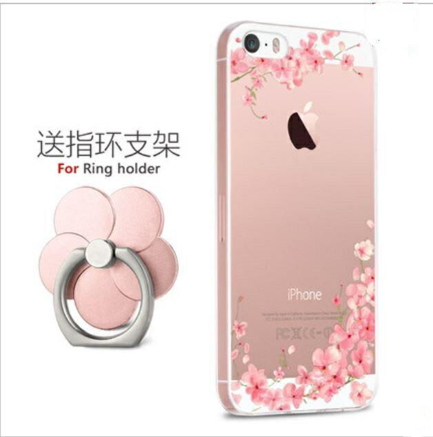 蘋果iPhone 5/5S/SE 景為半透明彩繪立體浮雕+指環支架手機殼【預購】