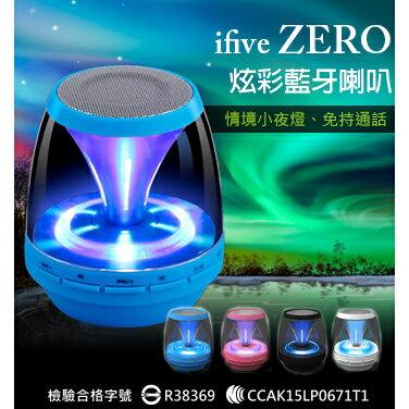 【全新升級版】無線藍芽喇叭 重低音喇叭 藍牙喇叭 電腦音箱 電腦喇叭 無線音箱 無線喇叭 藍牙音箱 藍芽音響 藍芽音箱