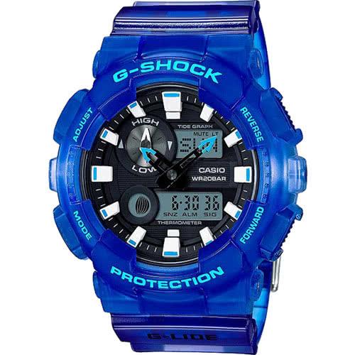 CASIO 卡西歐 G-SHOCK 海洋暮光運動錶(限量) GAX-100MSA-2ADR 原廠公司貨 附保證卡 保固期一年 手錶 運動錶 電子錶