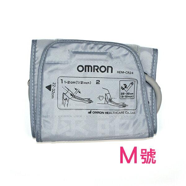 【歐姆龍OMRON】軟式壓脈帶-M號 手臂式血壓計專用壓脈帶