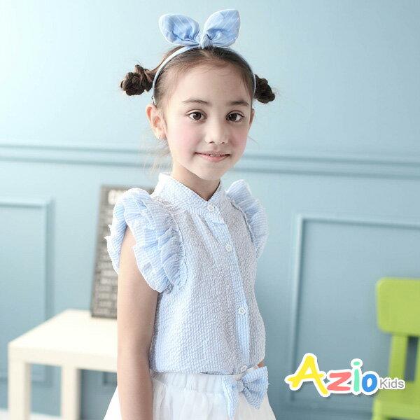 《Azio Kids 美國派》上衣 直紋層次荷葉袖立領背心(藍)