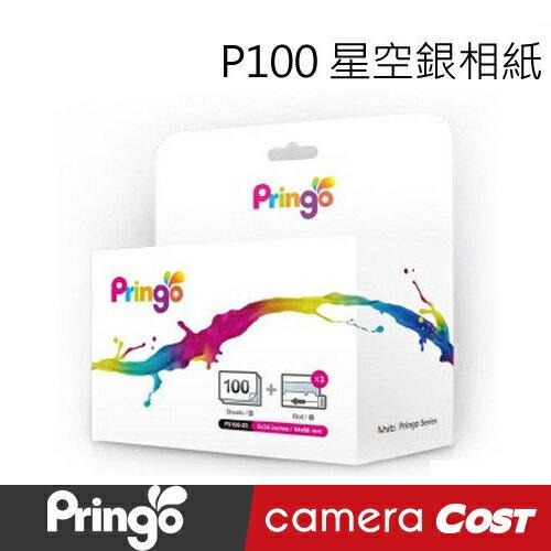 ★100張紙+10捲色帶★Hiti Pringo Pringo 經典相片紙100張 星空銀 內含色帶 P100 P231 - 限時優惠好康折扣