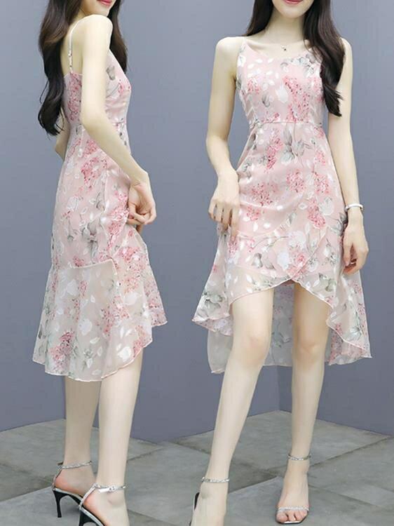 碎花洋裝 雪紡吊帶碎花連衣裙女夏裝2021年夏季新款荷葉邊顯瘦氣質仙女裙子 果果輕時尚