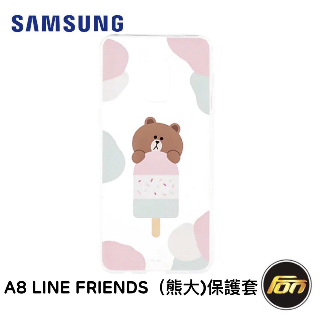 SAMSUNG Galaxy A8 LINE FRIENDS 熊大 背蓋 - 限時優惠好康折扣