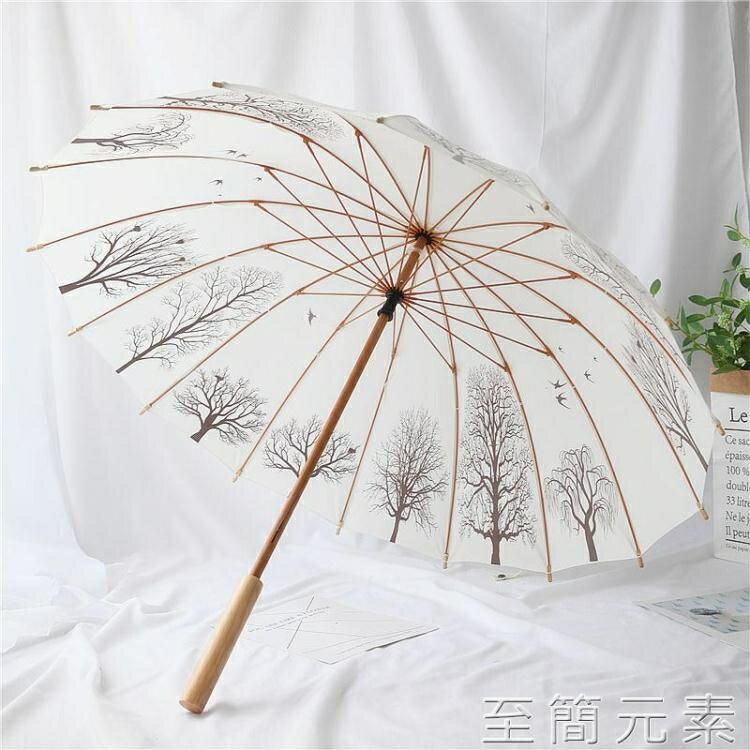 雨傘兩用日式復古風竹傘長柄遮陽傘直桿竹桿國潮白傘黑膠傘 摩登生活