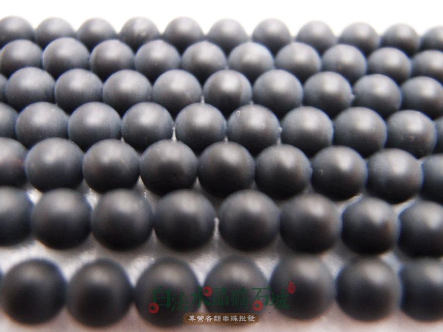 白法水晶礦石城 霧面瑪瑙 老黑玉髓 黑瑪瑙 6mm 色澤-全黑 特級品 串珠/條珠 首飾材料