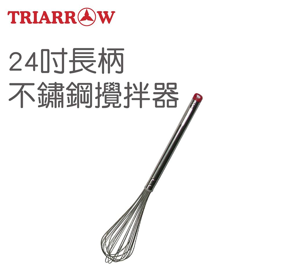 營業專用【三箭牌】24吋長柄不鏽鋼攪拌器(121524)