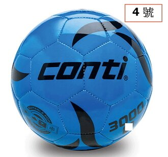 [陽光樂活] CONTI 足球 螢光專用足球(4號球) 藍 S3000-4-NB