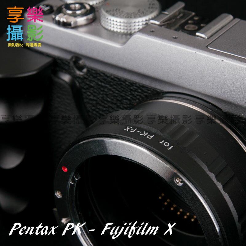 [享樂攝影] Pentax PK 手動鏡 - Fuji X Pro 黑 Fujifilm X-Mount FX轉接環 送後蓋 X-Pro1 X接環 無限遠可合焦RK Pentax Ricoh