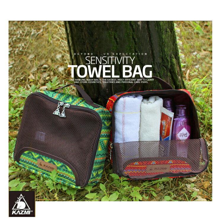 KAZMI 民族風透氣盥洗收納袋K5T3B009GN(綠)/城市綠洲(戶外、收納、民族風、盥洗包、旅遊)