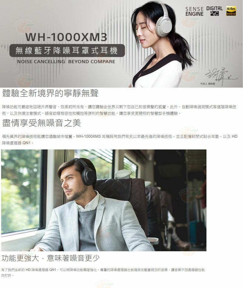 SONY WH-1000XM3 耳罩式耳機  2年保 藍芽 無線 HD 降噪  平輸 1