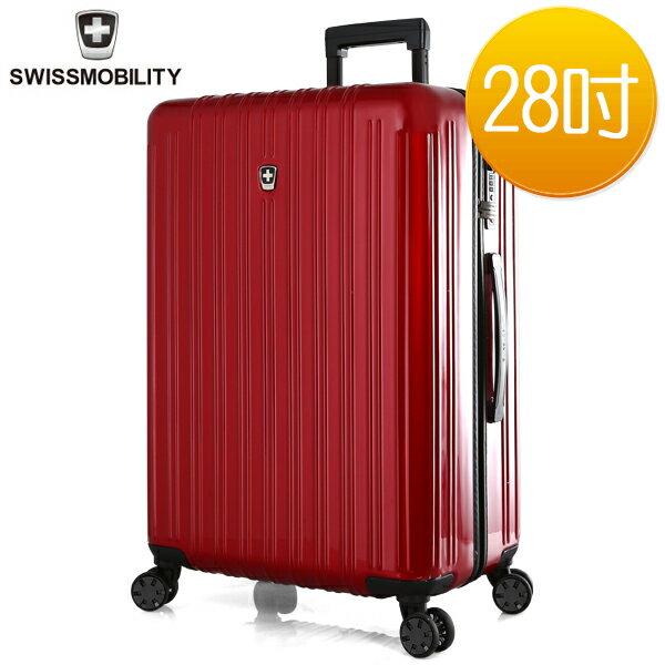 E&J【011025-01】SWISSMOBILITY瑞動經典雙線28吋PC耐撞TSA海關鎖行李箱-紅色
