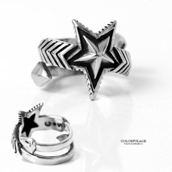 戒指鋼製立體星劍頭造型纏繞戒指柒彩年代【NC214】禮物首選