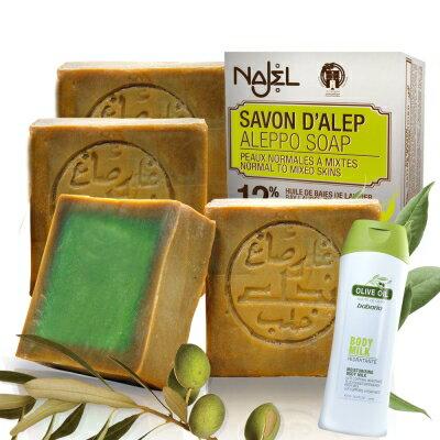 正宗敘利亞Najel月桂油12%阿勒坡手工古皂200g六入(贈橄欖乳液400ml*1