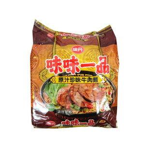 味丹 味味一品 原汁珍味牛肉麵 185g (3入)/袋