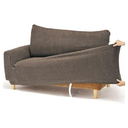 雙人用伸縮式沙發套 CHENI-BR 2P NITORI宜得利家居
