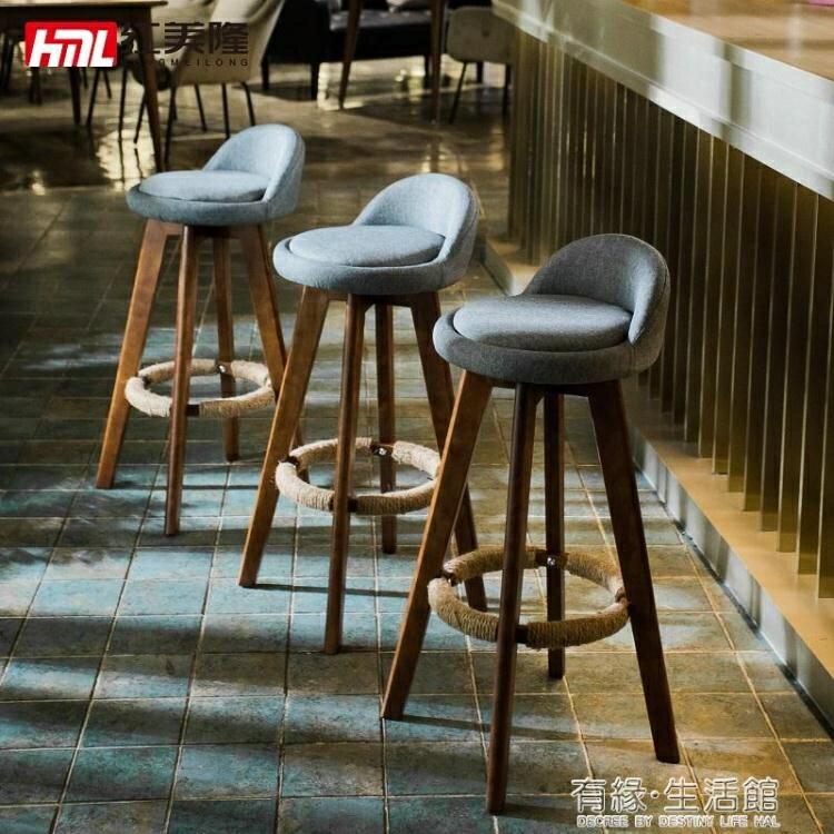 【快速出貨】吧台椅子實木酒吧椅前台椅現代簡約奶茶店高腳凳家用旋轉創意吧椅 創時代 新年春節 送禮