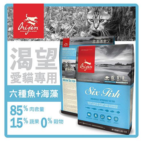 【力奇】渴望 愛貓專用(六種魚+海藻)1.kg -980元 >可超取 (A092A10-01)