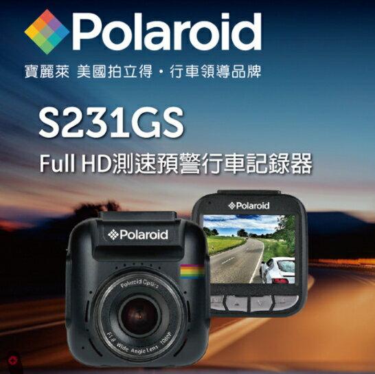 Polaroid寶麗萊高畫質行車紀錄器2.4吋GPS高畫質行車紀錄器【S231GS】【迪特軍】