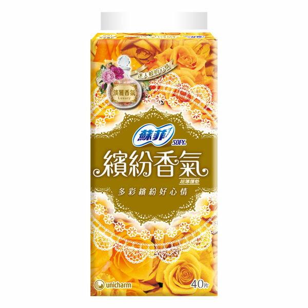 蘇菲 繽紛香氣 淡雅香氛 超薄護墊 (40片/包)