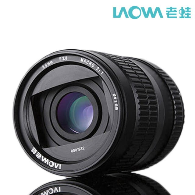 【新博攝影】LAOWA老蛙 60mm F2.8 MACRO 2:1 超級微距鏡頭 (A接環;湧蓮公司貨)預購中
