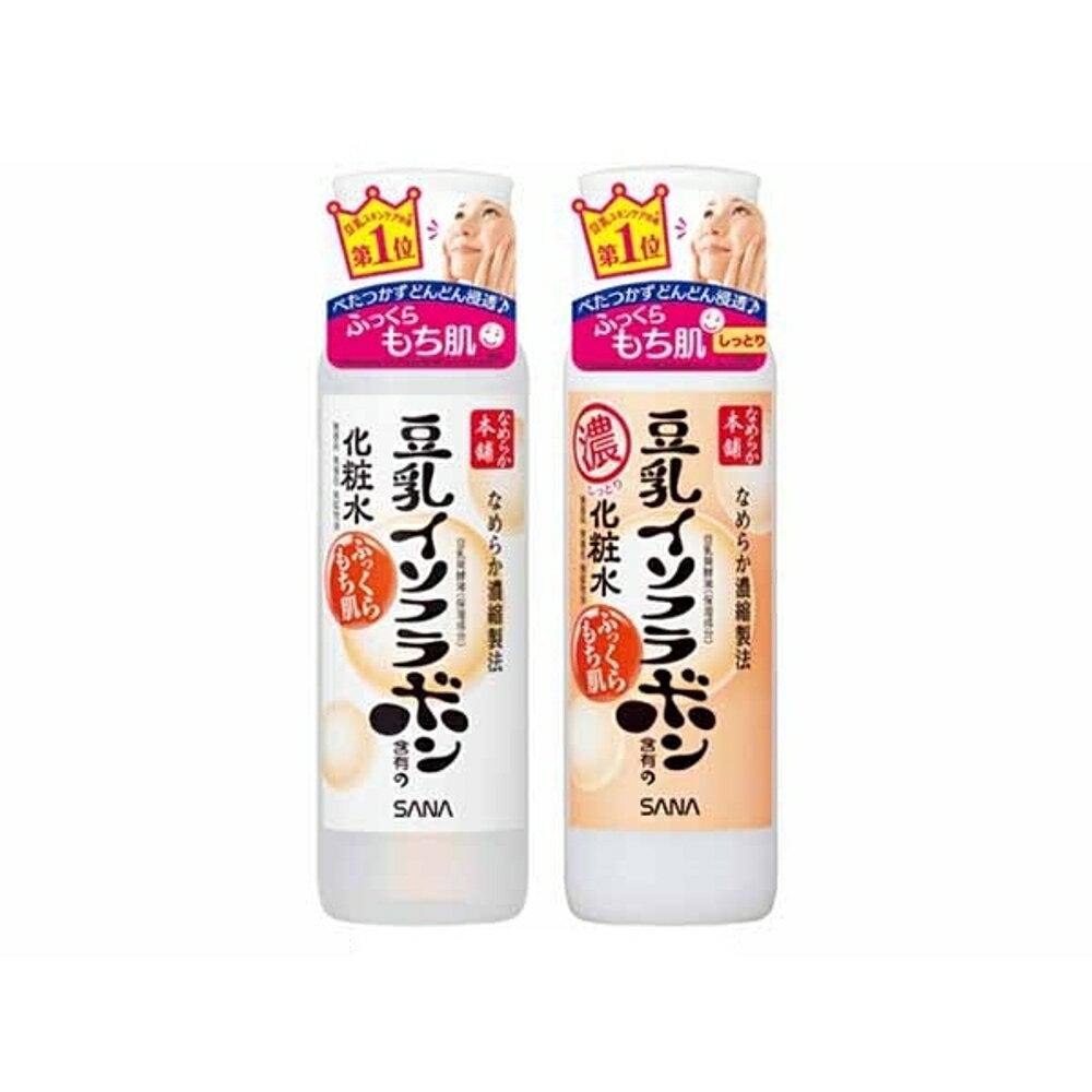 SANA莎娜 豆乳美肌化妝水/濃潤豆乳美肌化妝水(200ml)【小三美日】◢D450327 0