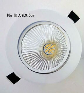 達源★台製9.5公分LED崁燈10W全電壓白光黃光可另加購快速接頭★永旭照明C50-LED-10W-9.5CM%