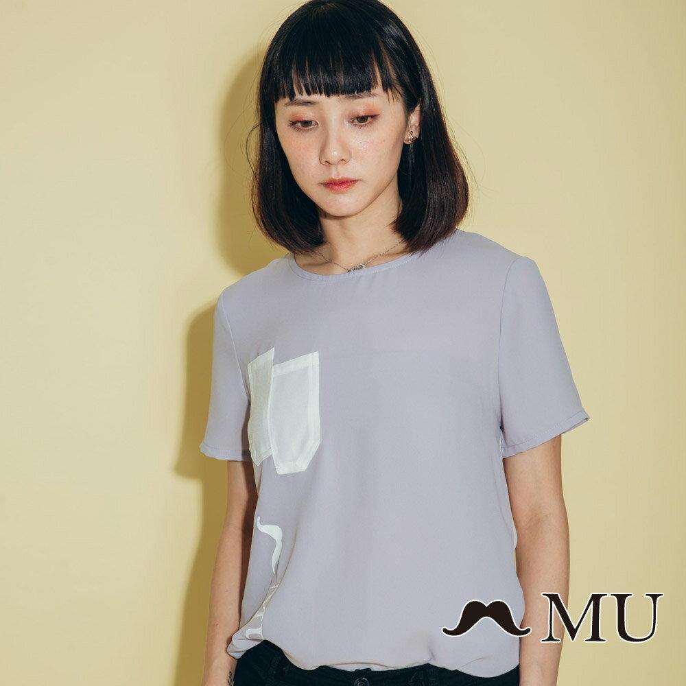 【MU】假口袋大LOGO後露背長版T-shirt(2色)7323263 3