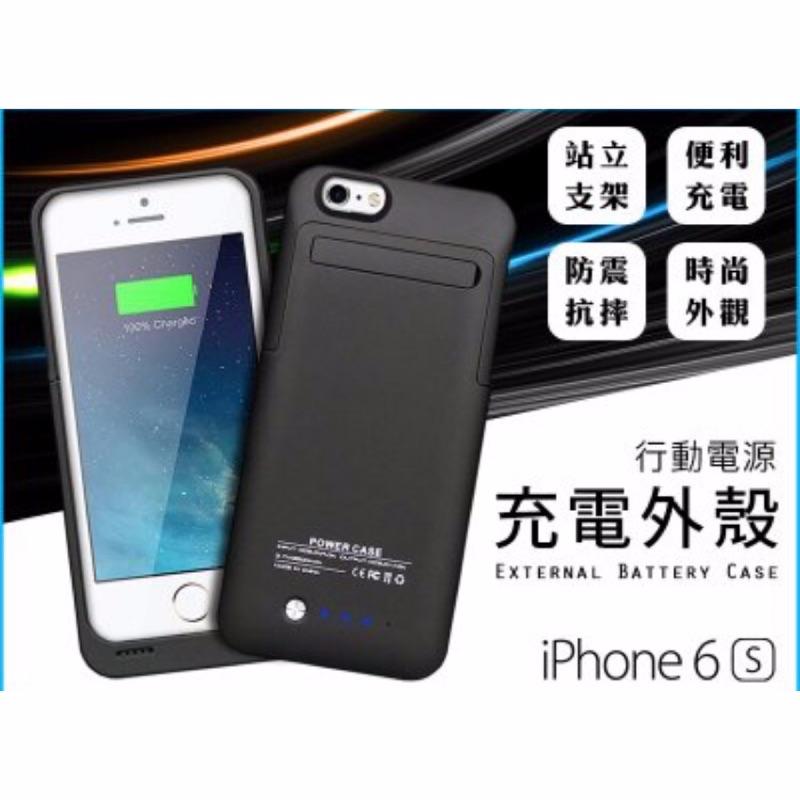 @Woori 3C@ iphone行動電源 背夾式行動電源 輕巧方便 隨身攜帶
