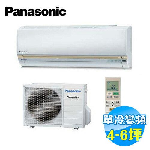 國際 Panasonic 變頻單冷 一對一分離式冷氣 卓越型 CS-LJ28VA2 / CU-LJ28CA2