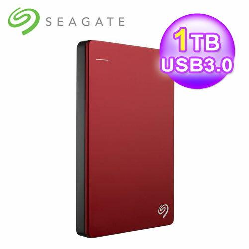 Seagate 希捷 Backup Plus Slim 2.5吋 1TB 外接硬碟 USB 3.0 紅【三井3C】