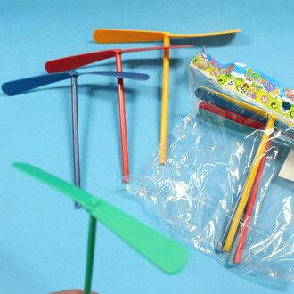 成品竹蜻蜓 塑膠T型竹蜻蜓 童玩/一大袋100包入(一包4支入){定15}