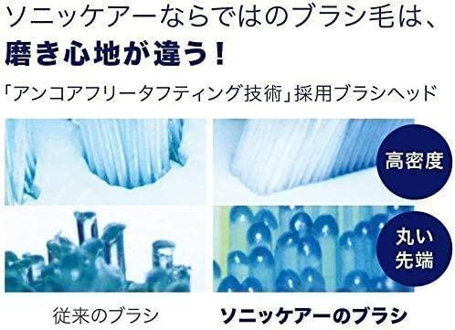 Philips【日本代購】飛利浦 替換刷頭 電動牙刷 四支裝常規尺寸HX6014
