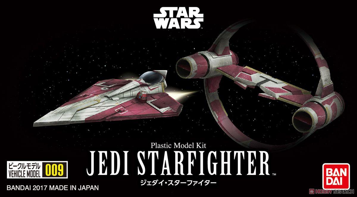 ◆時光殺手玩具館◆ 現貨 組裝模型 模型 BANDAI 星際大戰 STAR WARS VEHICLE MODEL 009 迷你模型 絕地星際戰機