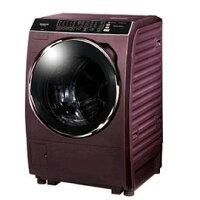 Panasonic 國際牌商品推薦NA-V168DDH-V 15kg 雙科技變頻滾筒洗衣機 Panasonic 國際牌《運費安裝請來電詢問》★杰米家電☆