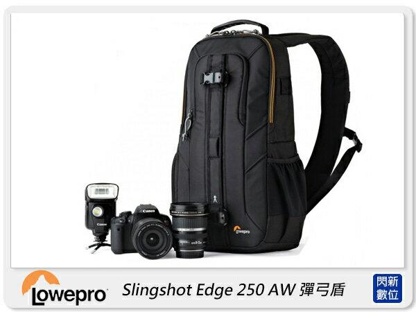 ~ 0利率 免 ~Lowepro Slingshot Edge 250 AW 彈弓盾 彈弓