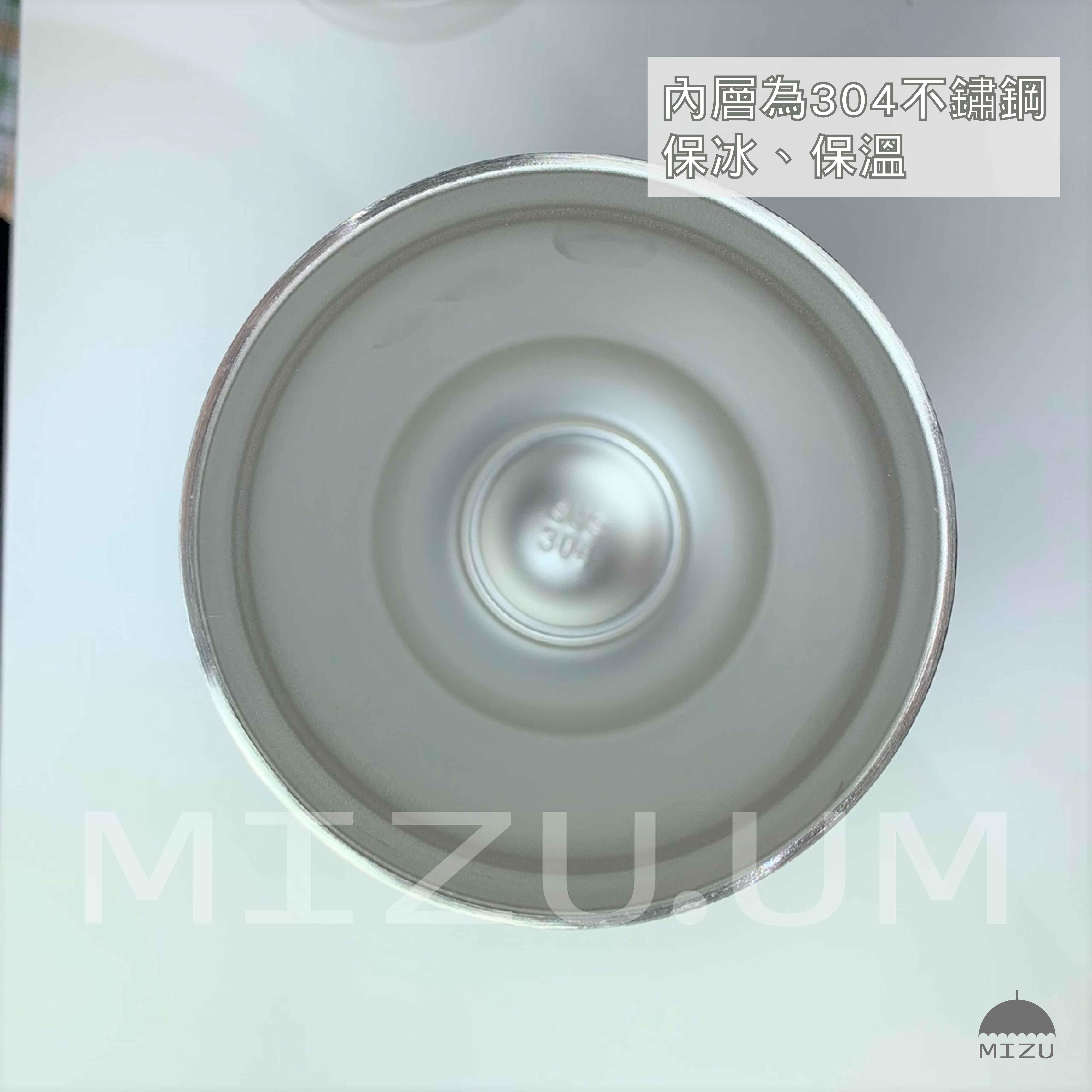 【MIZU】900ML大容量漸層冰壩杯  304不銹鋼含蓋冰壩杯 保冷杯 酷冰杯 保溫杯