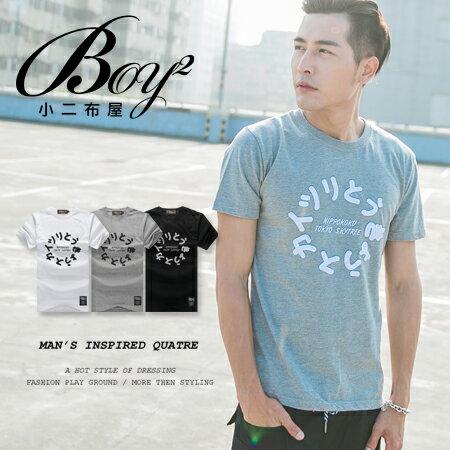 ~BOY~2~~JB16010~休閒日文男裝素面短袖上衣
