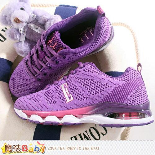 成人女款國際名牌ELLE氣墊慢跑鞋 魔法Baby~sh8275